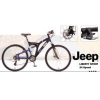 Jeep Liberty Sport Full Suspension Mountain Terrain Bike