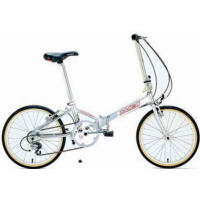 Dahon Helios Commuter Bike (2002)