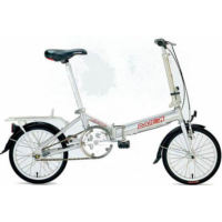Dahon Presto Commuter Bike (2002)